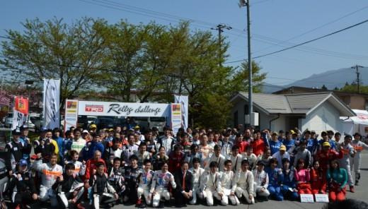 NETZ TOYAMA Racing TRD Rally challenge in 信州中川