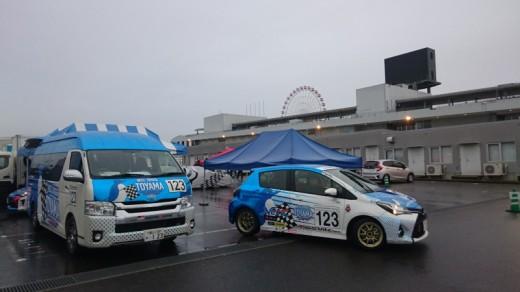 86&VITZレース参戦レポート in 鈴鹿サーキット №1