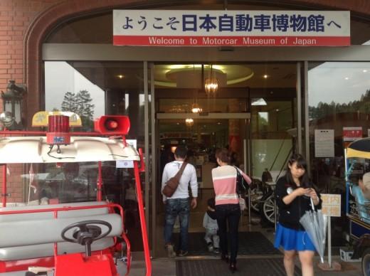 ソープボックス IN 日本自動車博物館