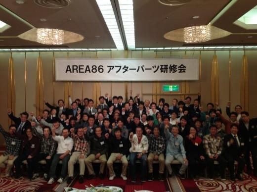 エリア86  アフターパーツ研修会  報告!