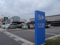U-carステーション
