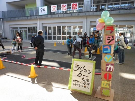 新庄北小学校・新庄北公民館文化祭