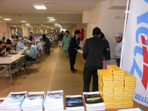 富山化学様 カタログ展示会