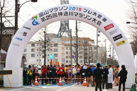 神通川マラソン