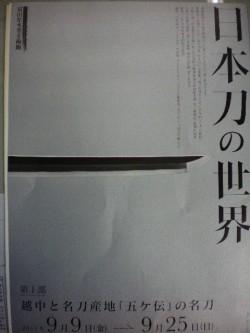 日本の文化!!