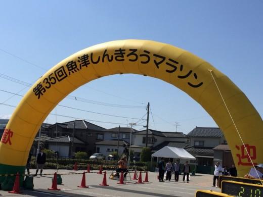 魚津しんきろうマラソン 本番です!!