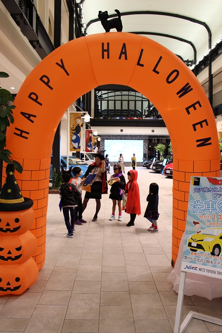 Benesse Halloween English Lesson (^O^)/