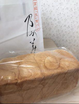 乃が美の高級『生』食パンを食べたよ!