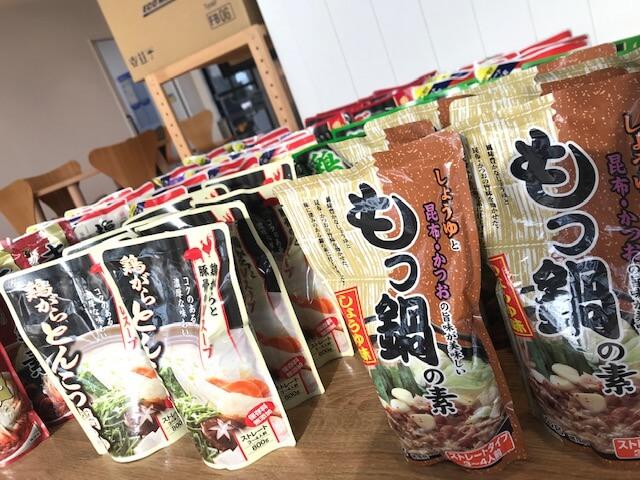 あったかお鍋が食べたい季節(´ω`)