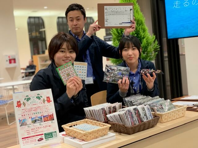 【本店】 明日から新春フェア2020