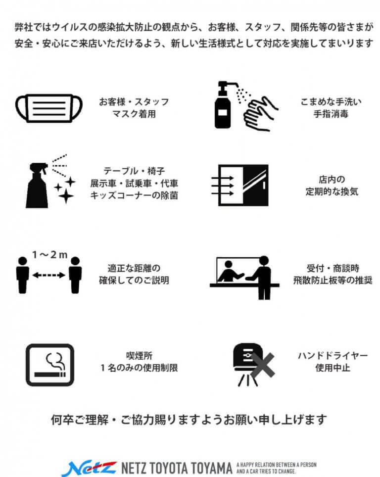 【高岡店】11月お楽しみ抽選会 結果発表!!