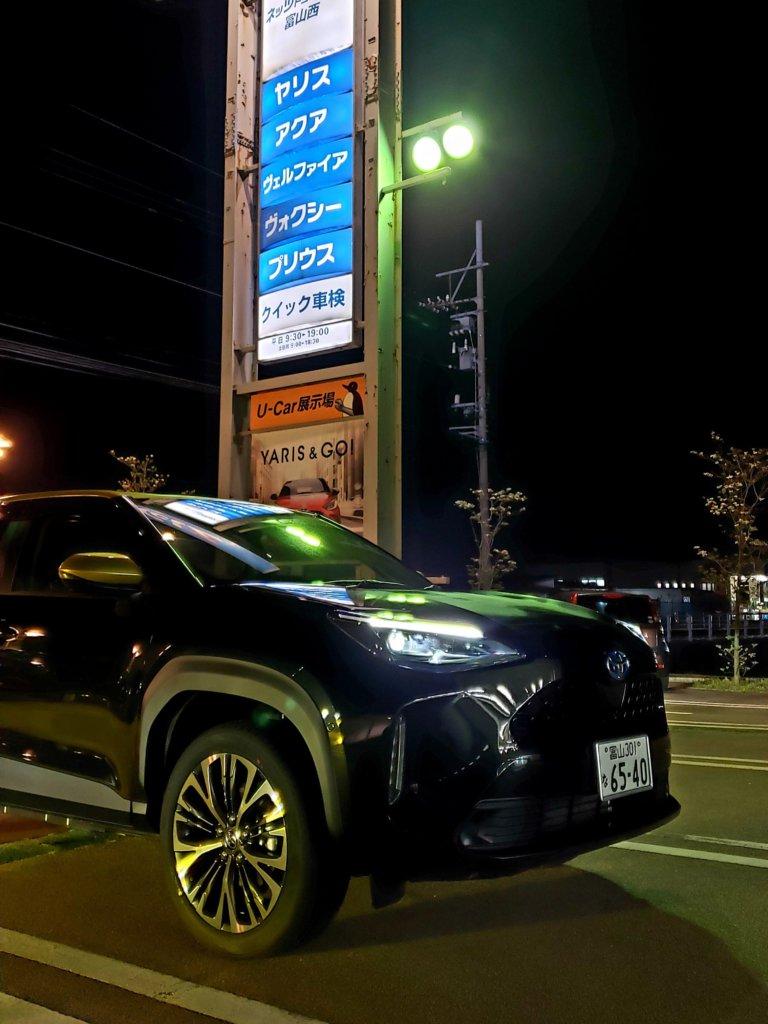 【富山西店】試乗車紹介