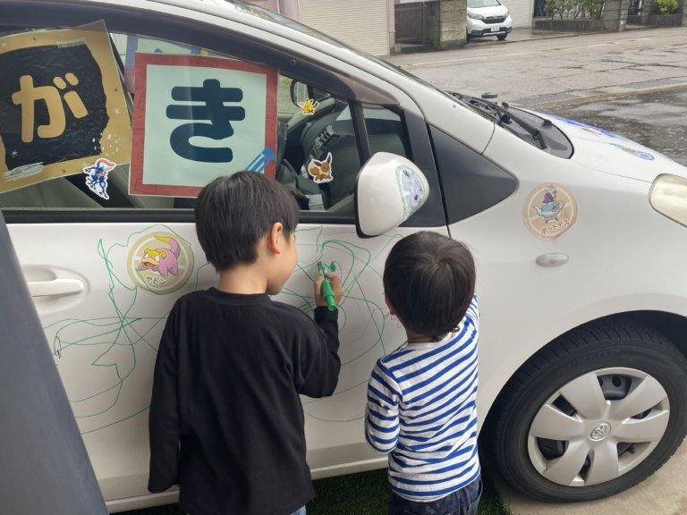 【U-Car高岡】ラクガキ天国inビッグイベント
